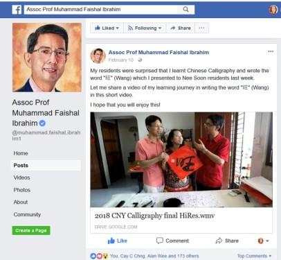 Prof Faishal 1