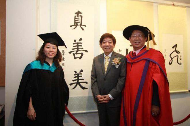 Zhen Shan Mei